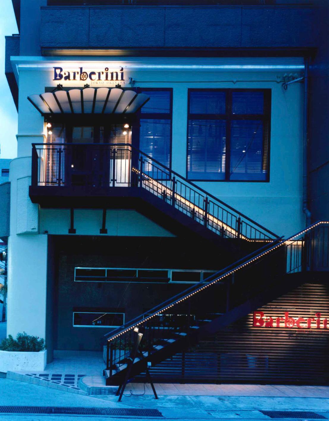 Barberini