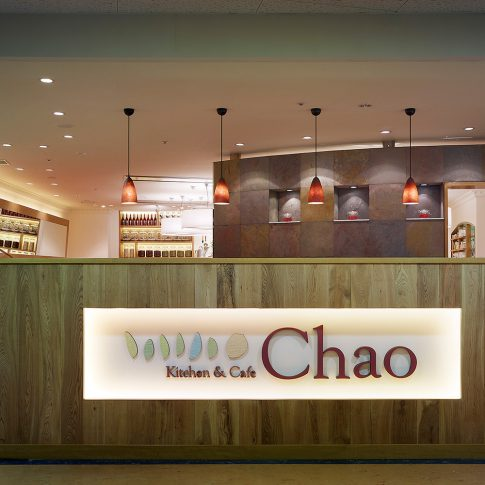 http://Kitchen&cafe%20Chao