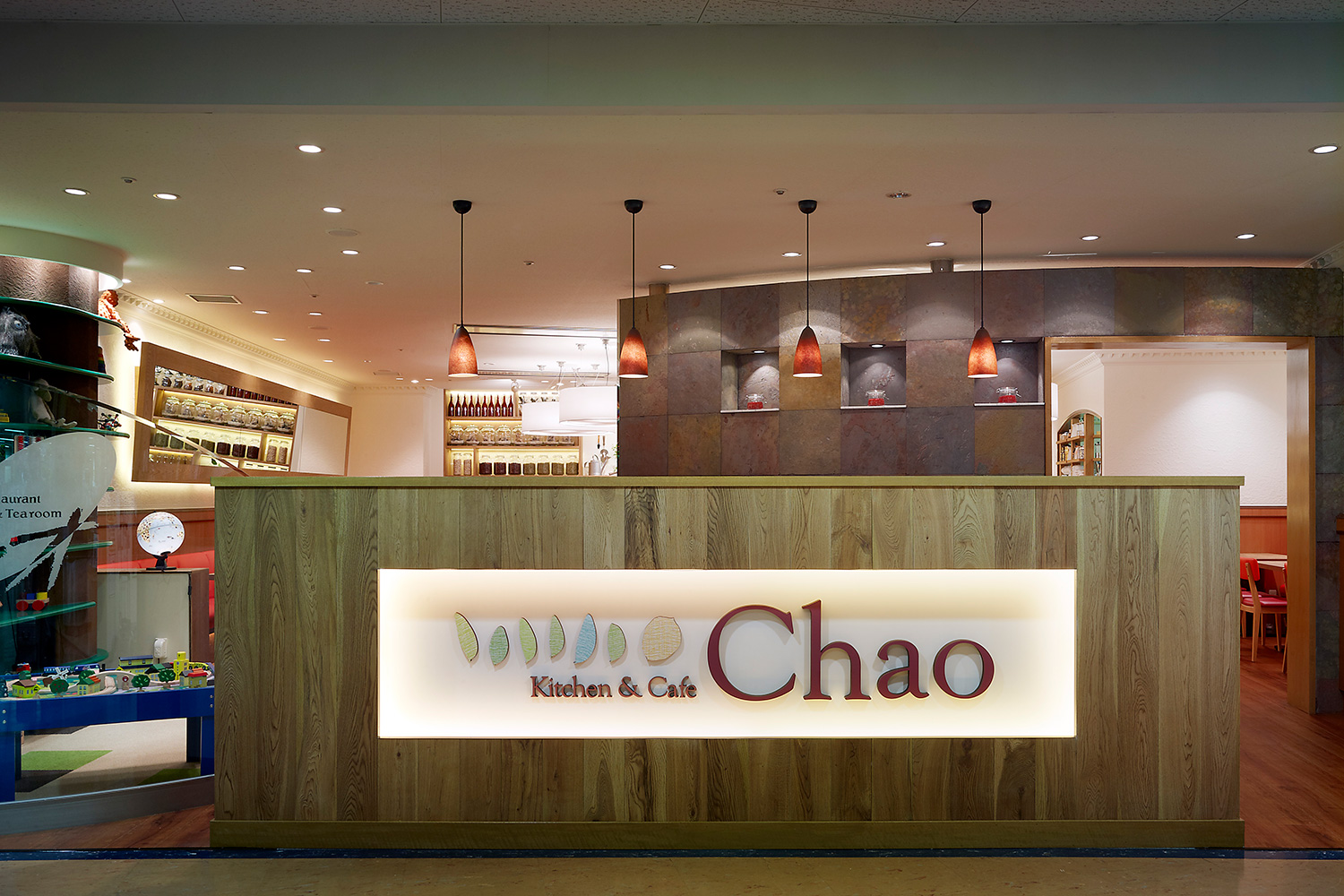 Kitchen&cafe Chao