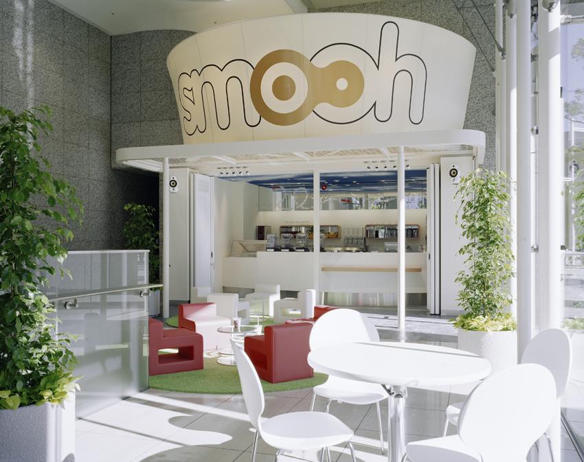Smooch山王パークタワー店