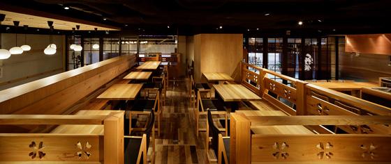 和食と立喰い寿司 ナチュラ