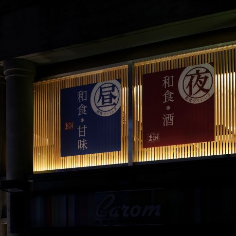 http://和食・酒%20えん%20大宮店
