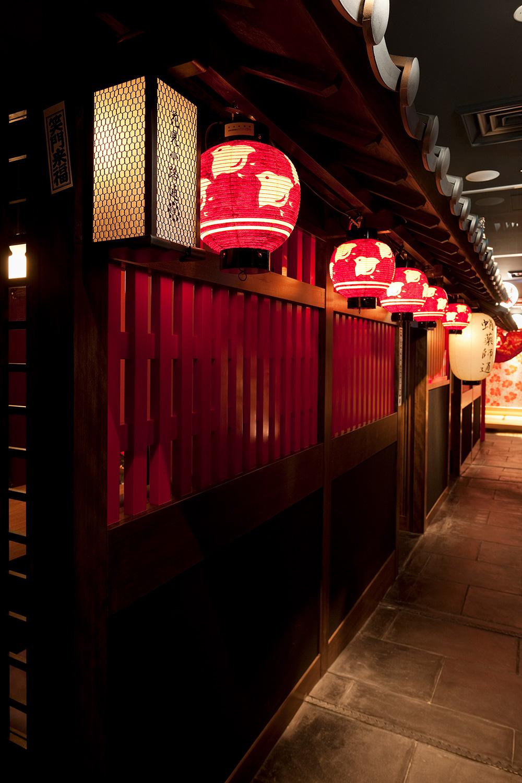 夢や京町しずく 名古屋駅前店