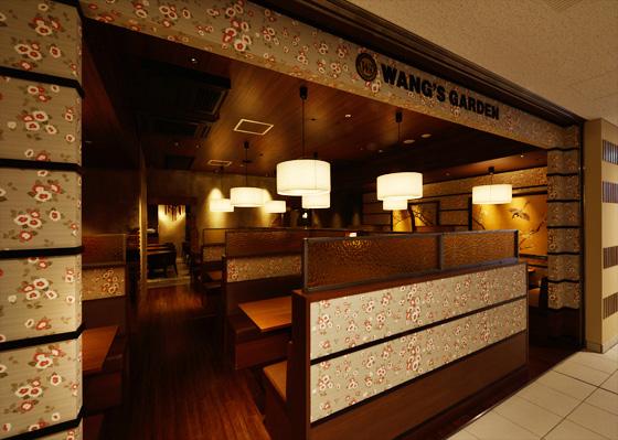 CHINA BISTRO WANG'S GARDEN   大崎ブライトコア店