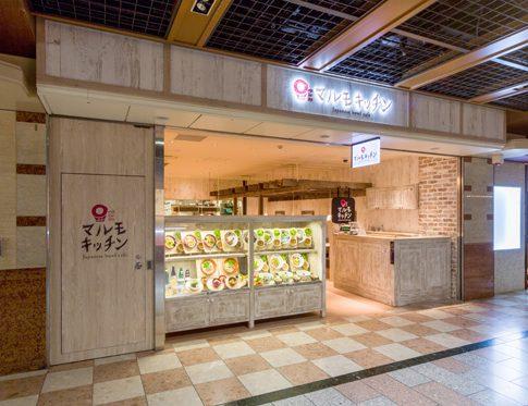 http://マルモキッチン%20京都ポルタ店