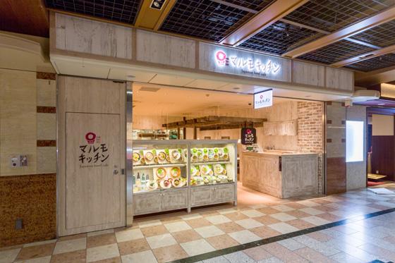 マルモキッチン 京都ポルタ店