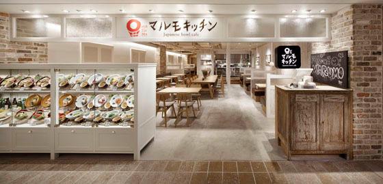 マルモキッチン ルミネエスト 新宿店