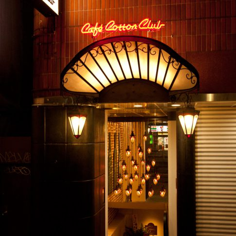 http://Cafe%20Cotton%20Club%20SHIMBASHI