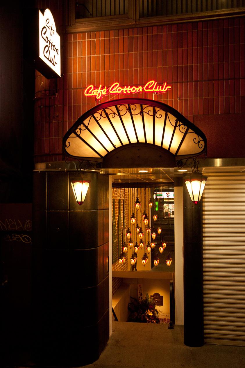 Cafe Cotton Club SHIMBASHI