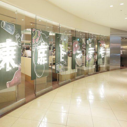 http://東京トンテキ%20大阪なんばパークス店