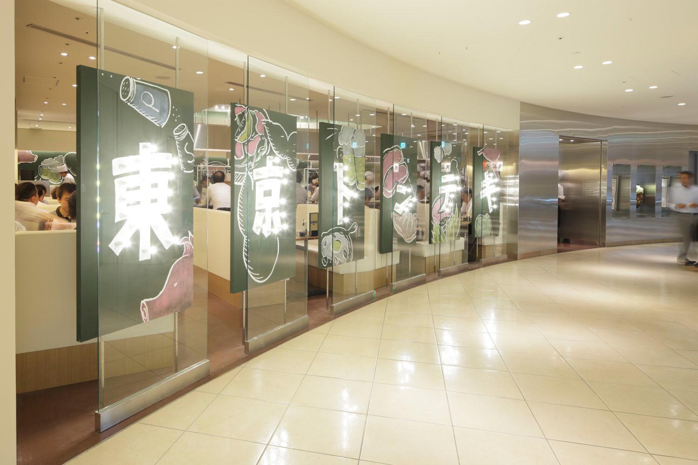 東京トンテキ 大阪なんばパークス店