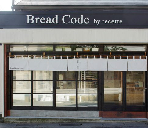 http://Bread%20Code%20by%20recette