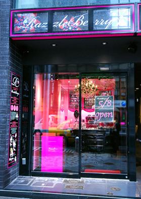 http://Razzle%20Berry%20渋谷店
