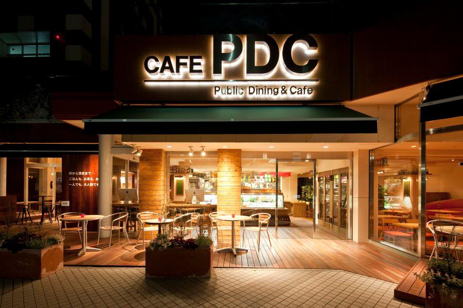 CafePDC