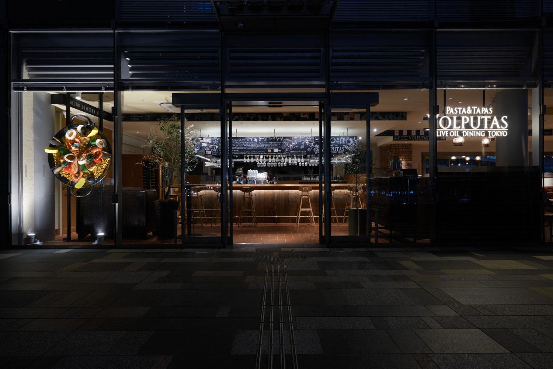 VOLPUTAS  東京グランルーフ店